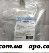 Натрия хлорид 0,9% 250мл  №1 конт. полимер р-р д/инф