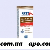 911-шампунь дегтярный п/перхоти 150мл