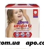 Либеро подгузники-трусики ап анд гоу экстра лардж +16-26 кг n12