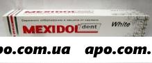 Мексидол дент зубная паста professional white 100,0
