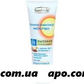 Молочко солнцезащитное spf-35 125мл/туба/sun style