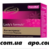 Леди-с формула антистресс усилен формул n30 табл