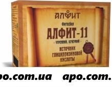 Алфит-11 легочный утренний/вечерний 120,0 брикеты