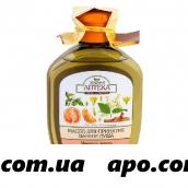 Зеленая аптека масло мандар/кориц д/ван/душ250мл