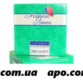 Парафин косметический марина люпен 250,0 /эвкалипт/