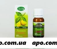 Масло лимон эфирное 10мл флак /мирролла/