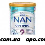 Нан/nan/ 2 optipro смесь сухая д/детей с 6 мес 800,0