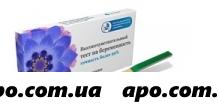 Тест д/опр беременности высокочув n2 инд/уп