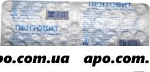 Пентовит n50 табл п/о