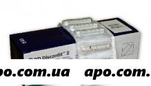 Шприц 20мл n80 /discardit bd/
