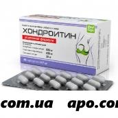 Хондроитин усиленная формула 0,417 n60 капс/реалкапс/