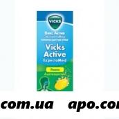 Викс актив экспектомед 0,6 n10 шип табл/лимон/