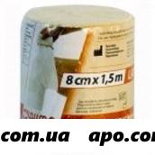 Бинт эластичный lauma 8смx1,5м