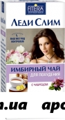 Имбирный чай леди слим для похудения с чабрецом 2,0 n30 ф/пак