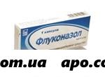 Флуконазол 0,15 n1 капс