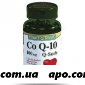 Нэйчес баунти коэнзим q-10 0,1 n60 капс