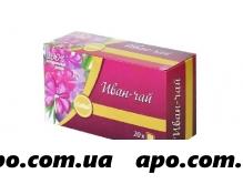 Иван-чай напиток чайный 1,5 n20 ф/п