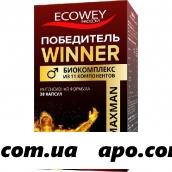 Победитель n30 капс