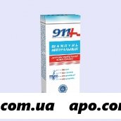 911-шампунь нейтральный 150мл