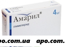 Амарил 0,004 n30 табл