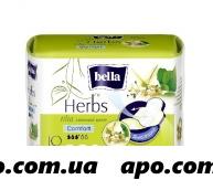 Bella прокладки softiplait herbs tilia komfort n10