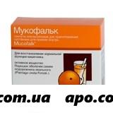Мукофальк 5,0 n20 пак гран д/сусп /апельсин/
