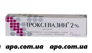 Троксевазин 2% 40,0 гель
