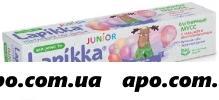 Lapikka junior   зубная паста клубничный мусс кальций/микроэлементы 74,0