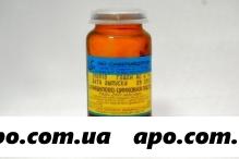 Салицилово-цинковая паста 25,0 д/нар/прим/самарамедпром/