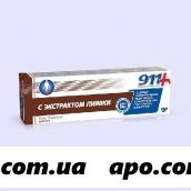 911-экстракт пиявки гель-бальзам д/ног 100мл