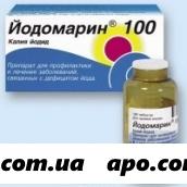 Йодомарин 100 n100 табл ( калия йодид 100)