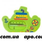 Курносики термометр д/ванной пароходик