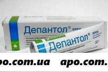 Депантол 30,0 крем