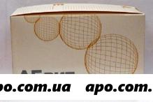Аевит n400 капс