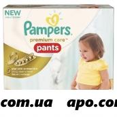 Памперс подгузники- трусики premium care pants д/мальч и дев maxi n22 (9-14 кг)