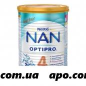 Нан 4 optipro напиток молоч сухой д/дет с 18мес 400.0