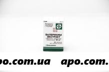 Валерианы экстракт 0,02 n50 табл п/о/биосинтез