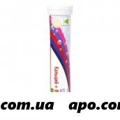 Арнебия кальций -витамин д3 n20 табл шип