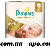 Памперс подгузники premium care mini n80