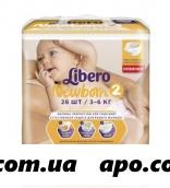 Либеро подгузники ньюборн мини 3-6кг n26