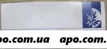 Винпоцетин 0,005 n50 табл /фармпроект/