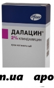 Далацин 2% 40,0 крем ваг n1туба+7 аппликат