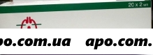 Пульмикорт 0,5мг/мл 2мл n20 конт сусп д/инг