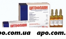 Цитофлавин n50 табл п/кишечраствор/оболоч