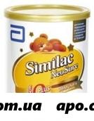 Симилак неошур смесь сух молочная д/дет 370,0