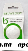 Бельведер бальзам д/губ растительный 7,5