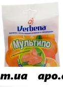 Леденцы вербена /мультипо/ 60,0