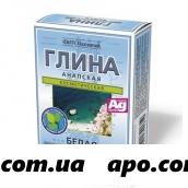 Глина анапская белая 100,0