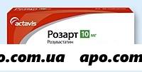 Розарт 0,01 n30 табл п/плен/оболоч