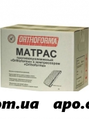 Матрас orthoforma п/пролежневый с компрессор